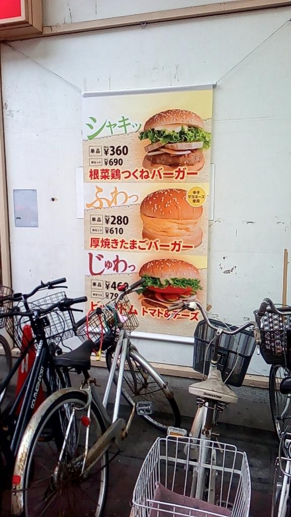 f:id:tsumuradesu:20180509215740j:plain