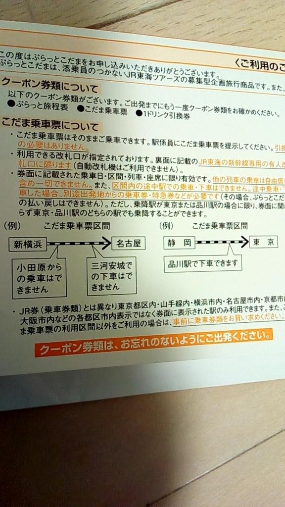 f:id:tsumuradesu:20180602192458j:plain