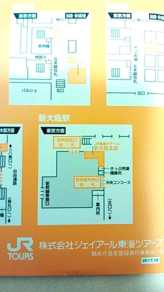 f:id:tsumuradesu:20180602192541j:plain