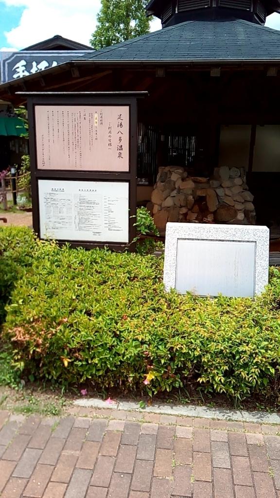 f:id:tsumuradesu:20180607143844j:plain