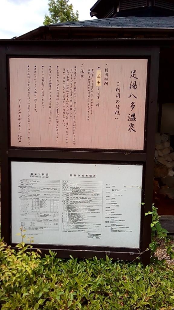 f:id:tsumuradesu:20180607143859j:plain