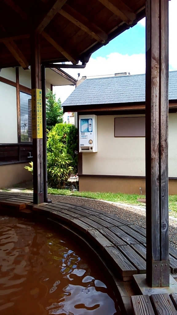 f:id:tsumuradesu:20180607143952j:plain
