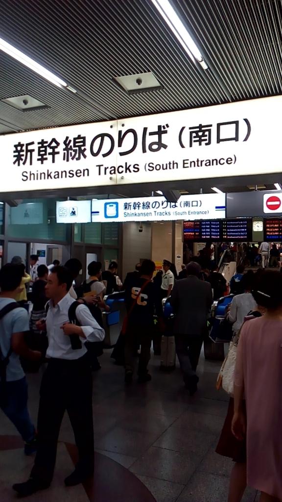 f:id:tsumuradesu:20180619101854j:plain
