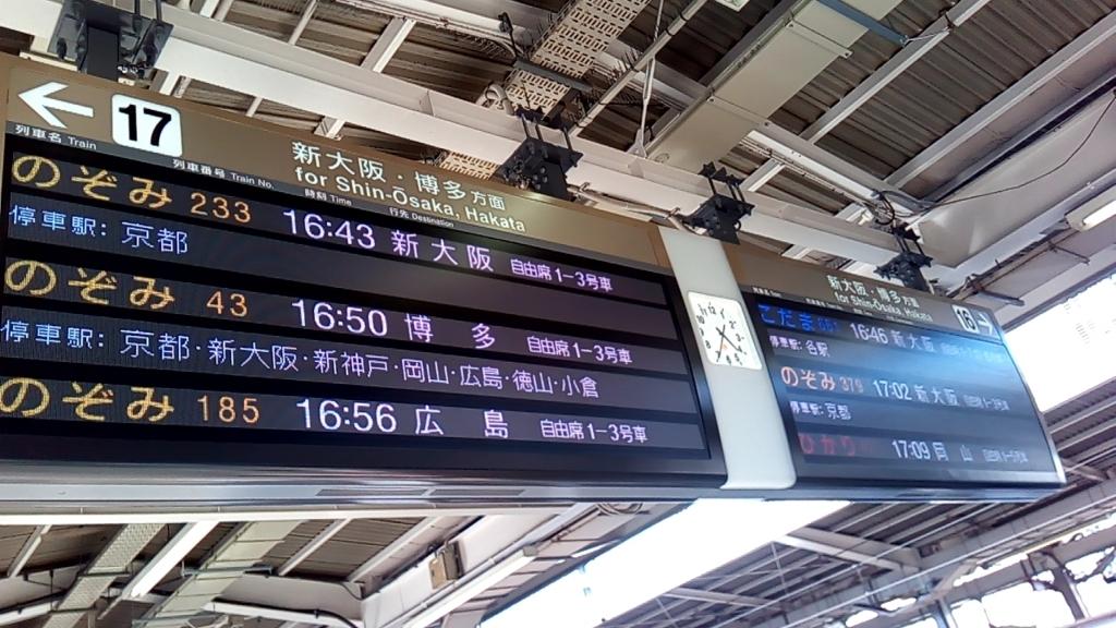 f:id:tsumuradesu:20180619101914j:plain