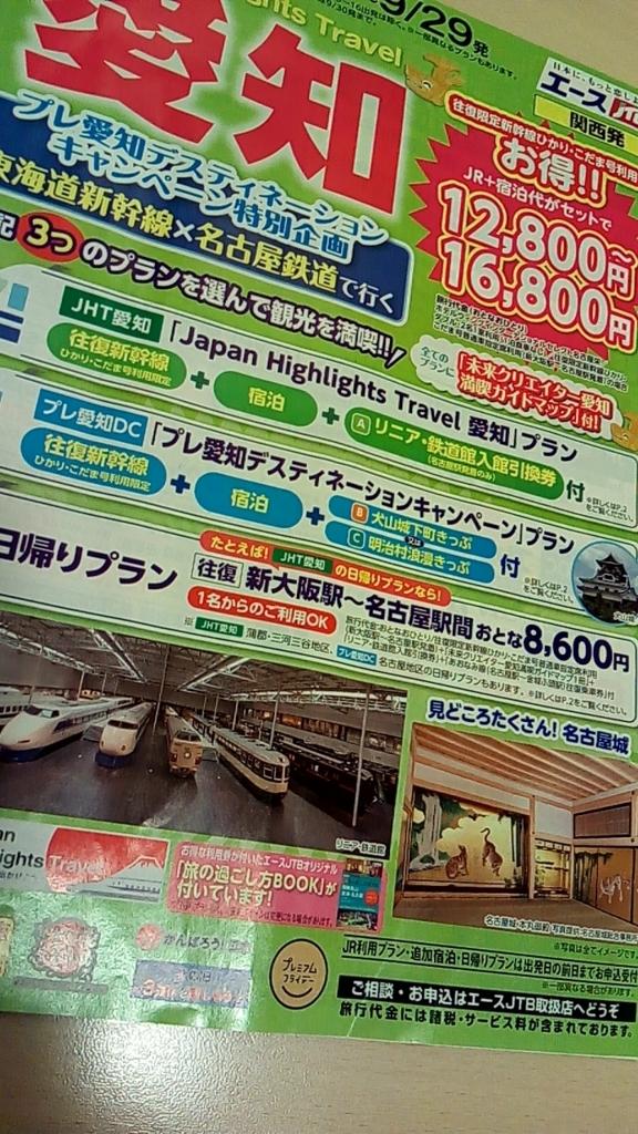f:id:tsumuradesu:20180712082336j:plain