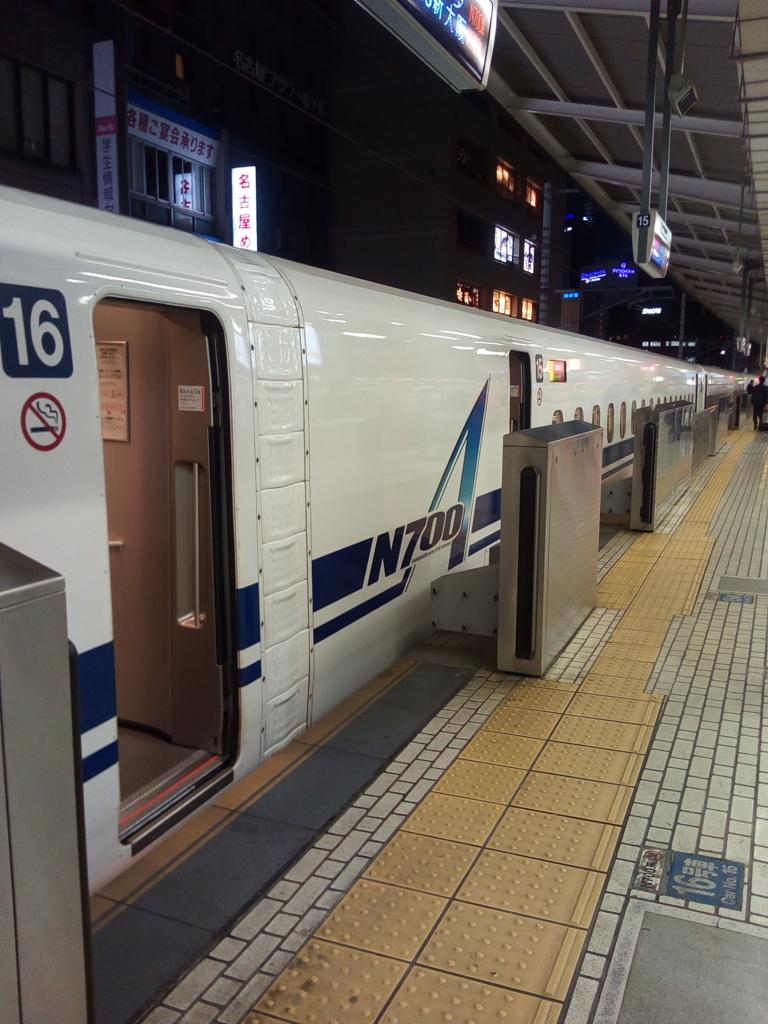 f:id:tsumuradesu:20180712082521j:plain