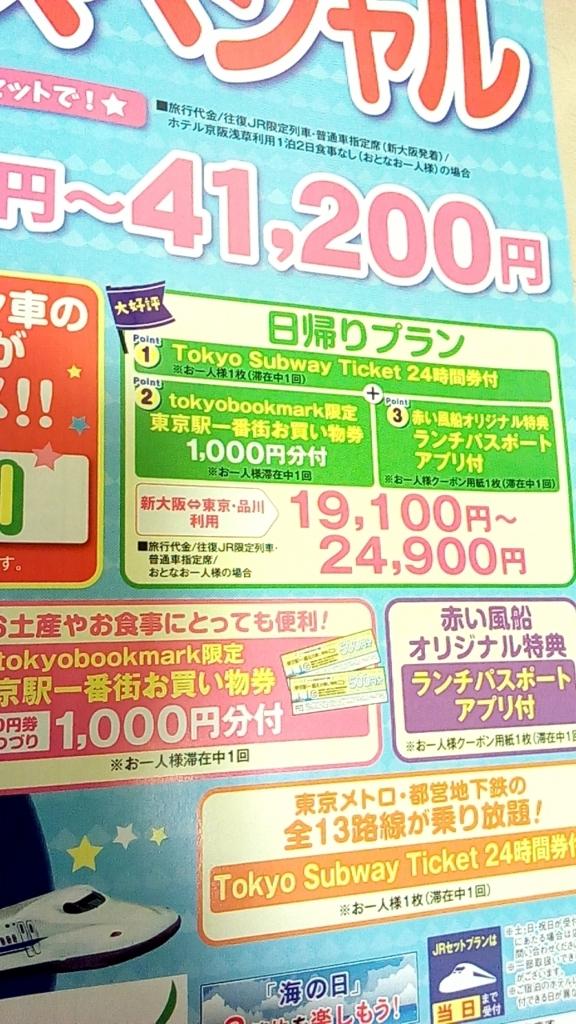 f:id:tsumuradesu:20180718173400j:plain