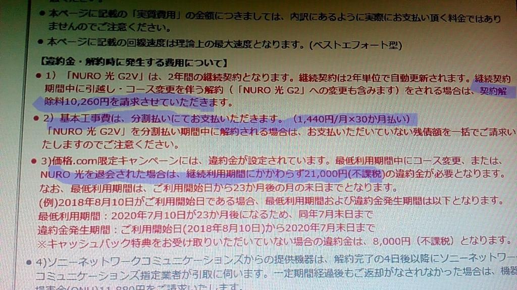 f:id:tsumuradesu:20180820165432j:plain