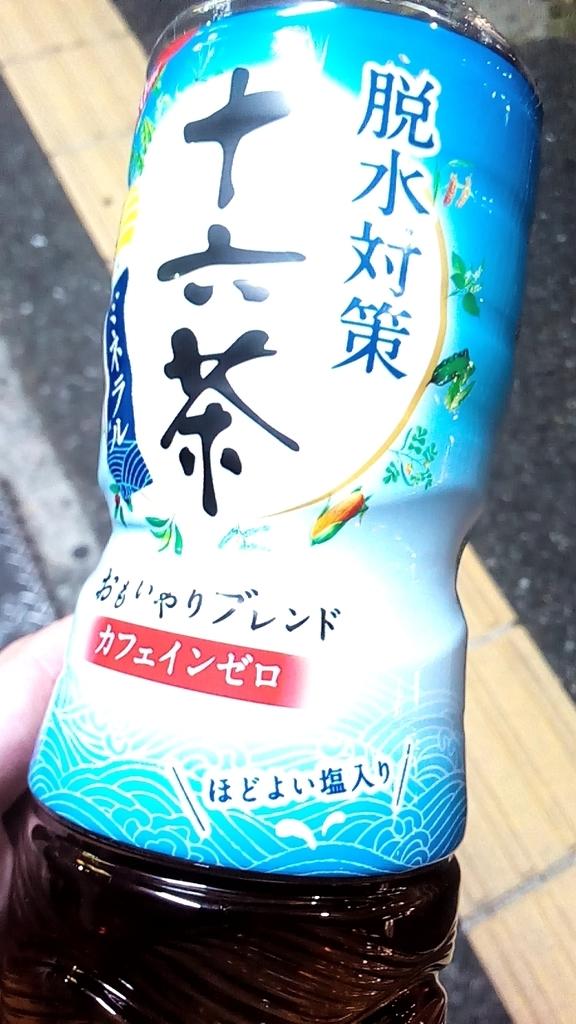 f:id:tsumuradesu:20180831192951j:plain