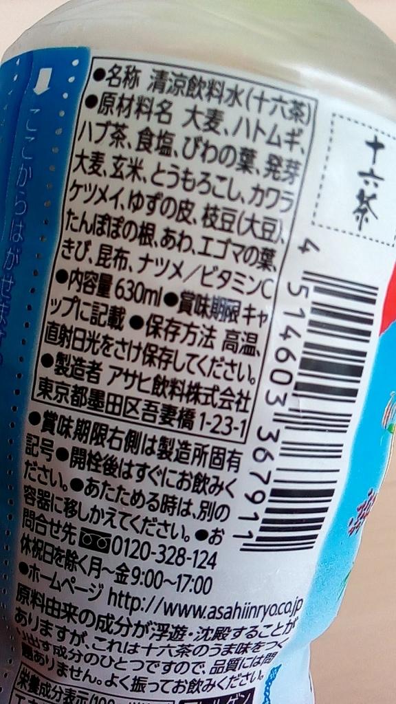 f:id:tsumuradesu:20180831193020j:plain