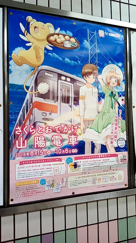 f:id:tsumuradesu:20180914193651j:plain