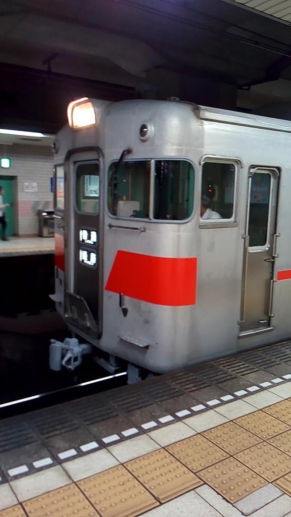 f:id:tsumuradesu:20180914193742j:plain