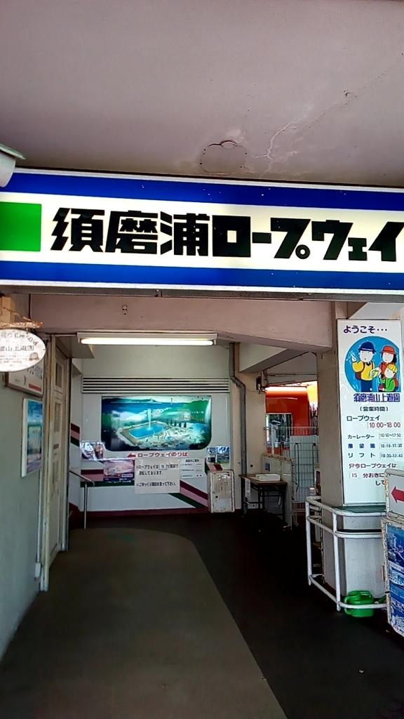 f:id:tsumuradesu:20180914193818j:plain