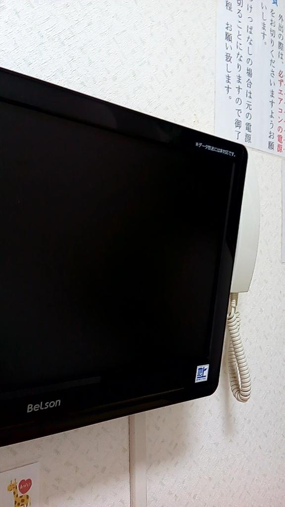 f:id:tsumuradesu:20180929120809j:plain