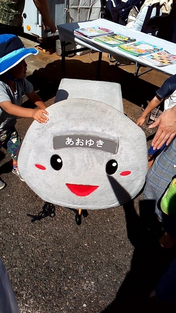 f:id:tsumuradesu:20181008233306j:plain