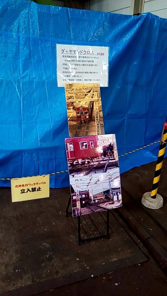 f:id:tsumuradesu:20181018223441j:plain