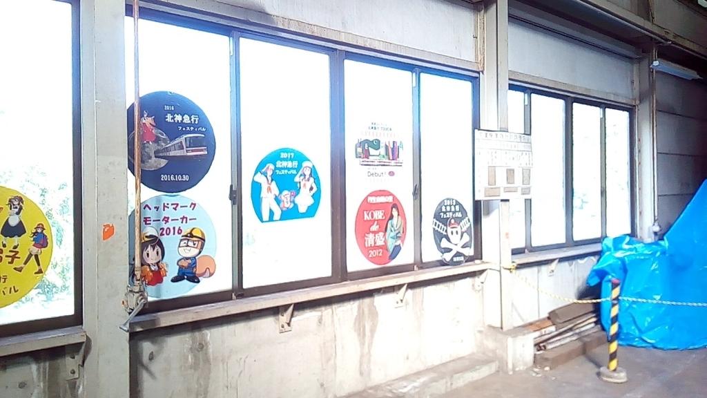 f:id:tsumuradesu:20181018223538j:plain