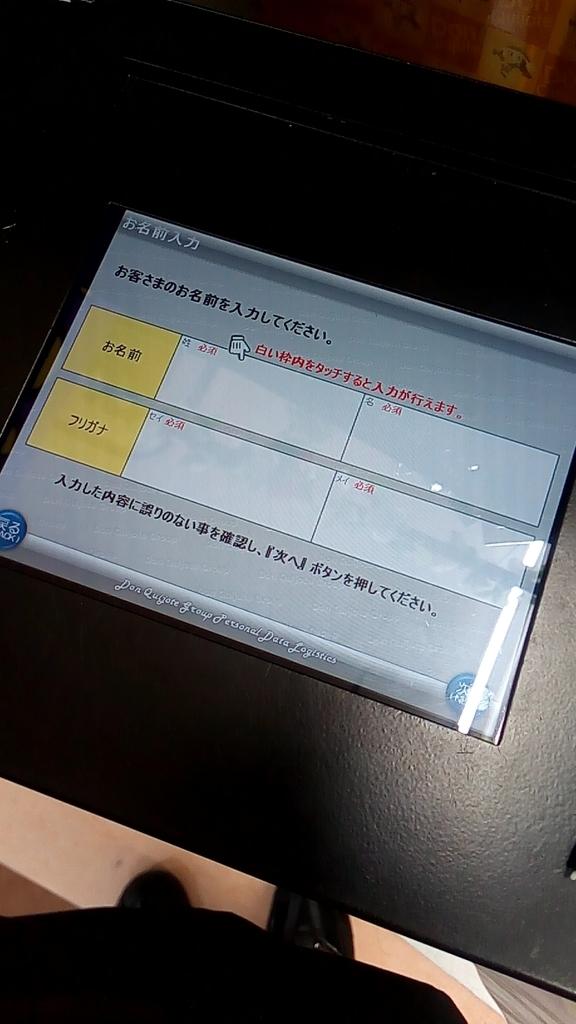f:id:tsumuradesu:20181022031031j:plain