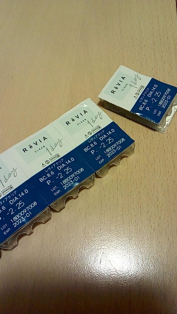 f:id:tsumuradesu:20181022031118j:plain
