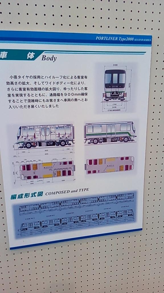 f:id:tsumuradesu:20181022045625j:plain