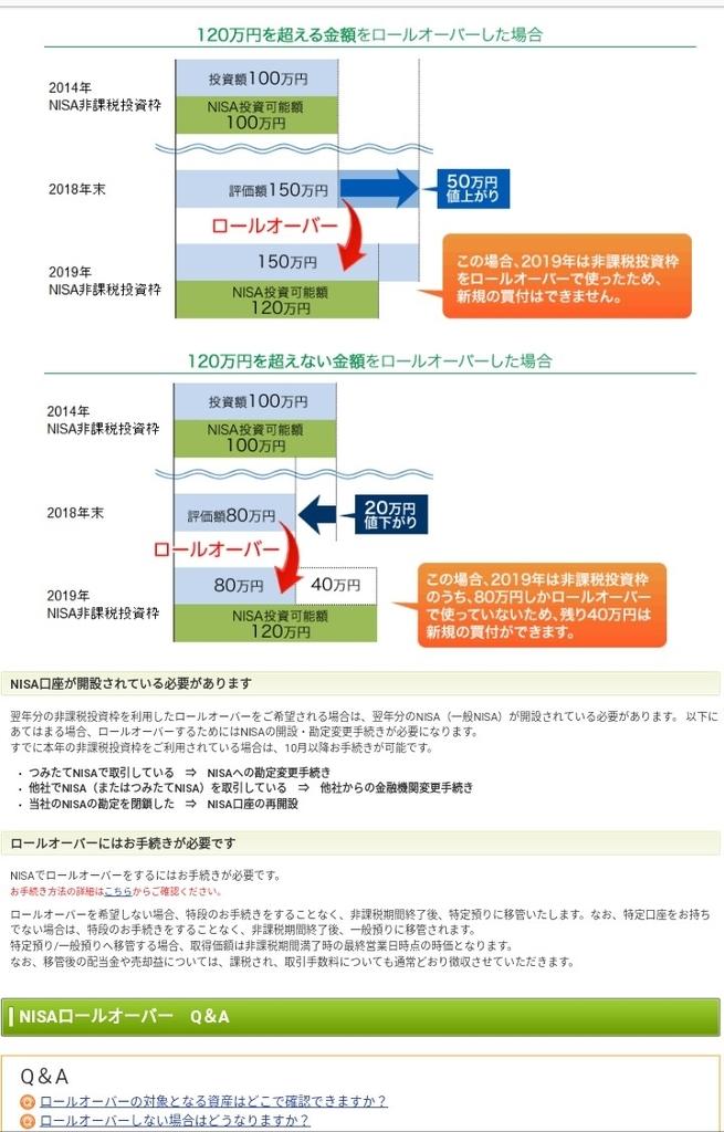 f:id:tsumuradesu:20181025152321j:plain