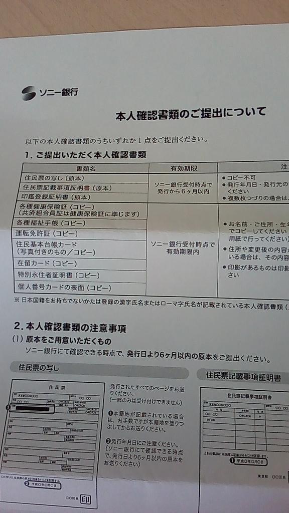 f:id:tsumuradesu:20181025152913j:plain