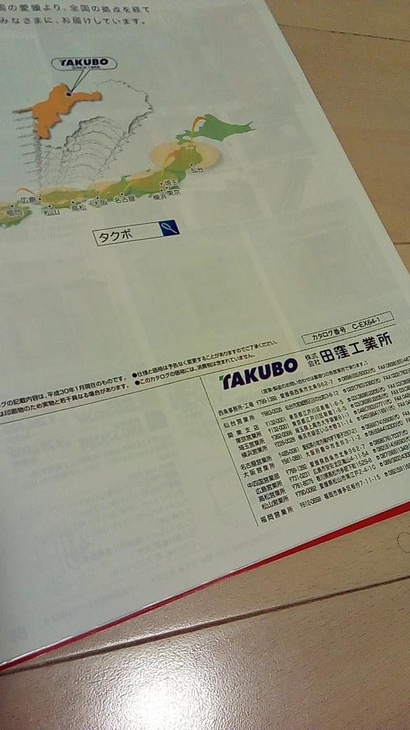 f:id:tsumuradesu:20181025212526j:plain