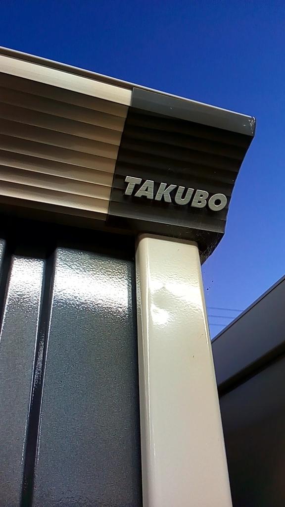 f:id:tsumuradesu:20181025215540j:plain