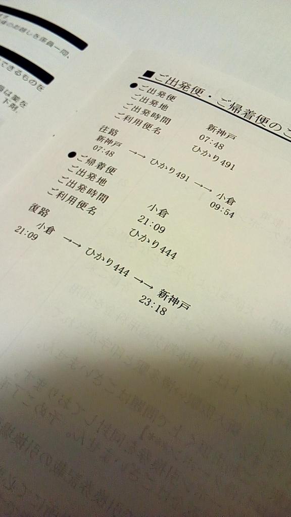 f:id:tsumuradesu:20181027021024j:plain