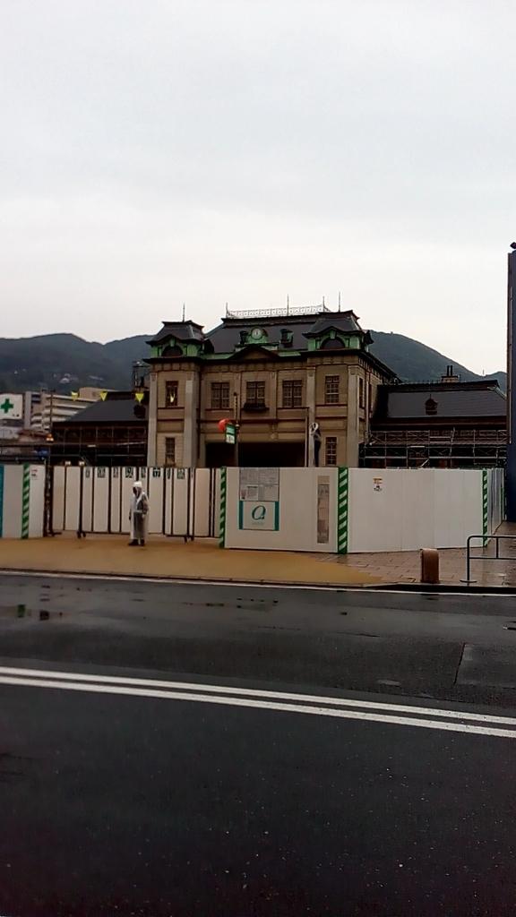 f:id:tsumuradesu:20181027022757j:plain