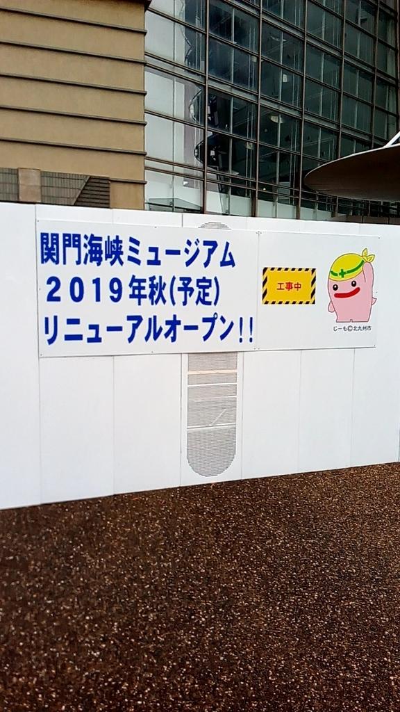 f:id:tsumuradesu:20181027023657j:plain