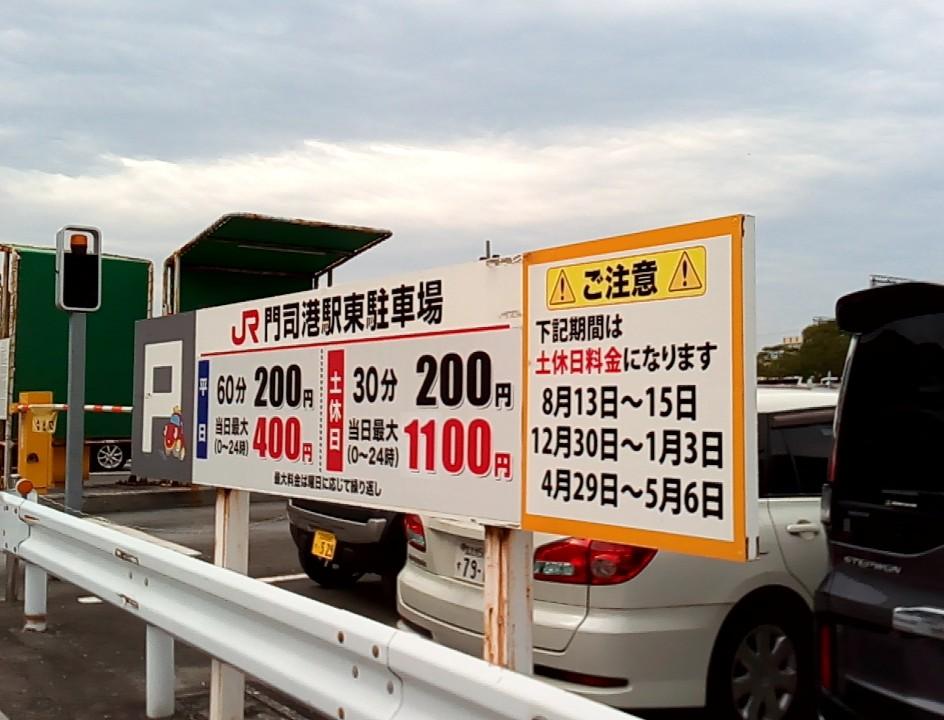 f:id:tsumuradesu:20181027155258j:plain