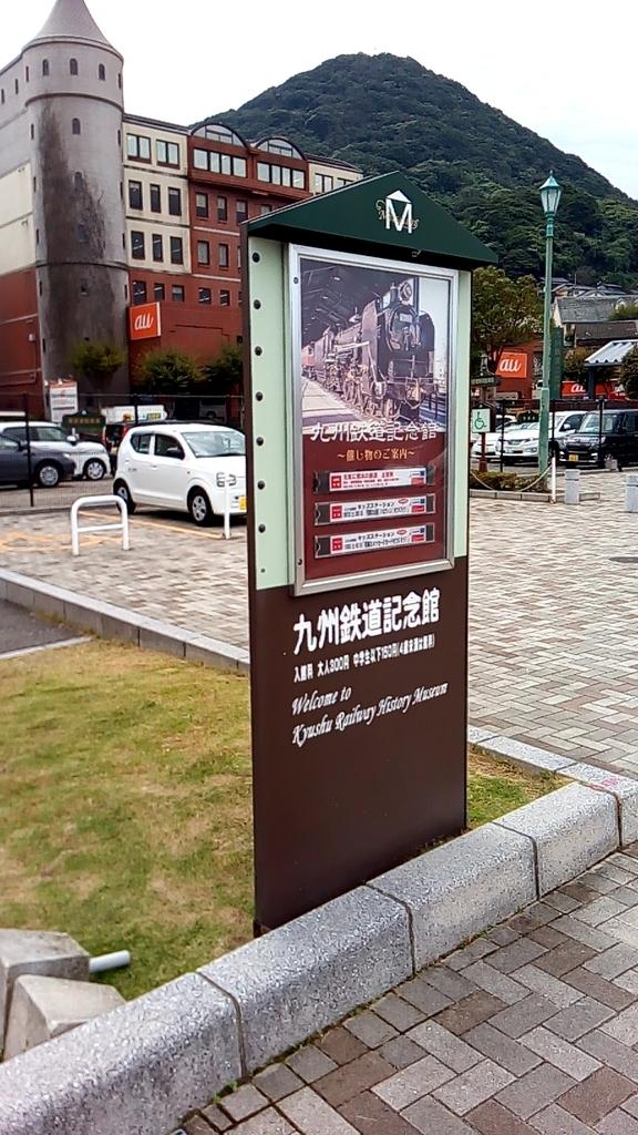 f:id:tsumuradesu:20181027161139j:plain