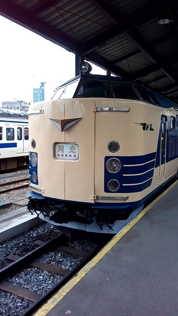 f:id:tsumuradesu:20181027161932j:plain