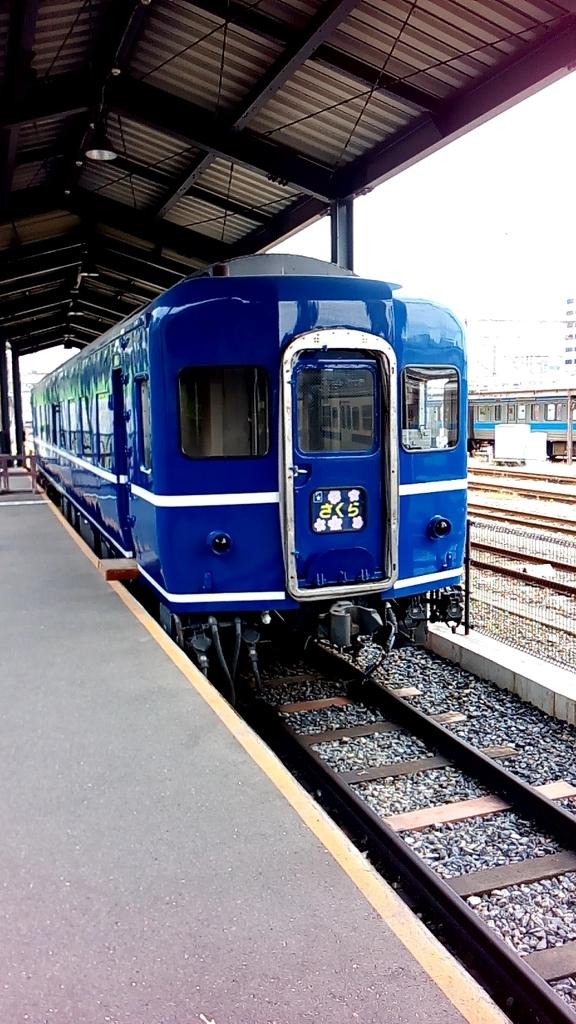 f:id:tsumuradesu:20181027162014j:plain