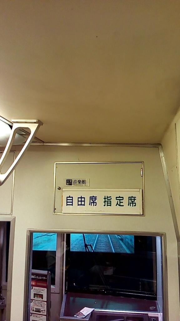 f:id:tsumuradesu:20181027164603j:plain