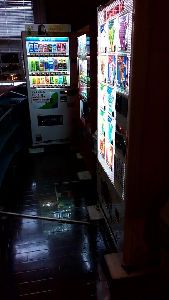 f:id:tsumuradesu:20181027165132j:plain