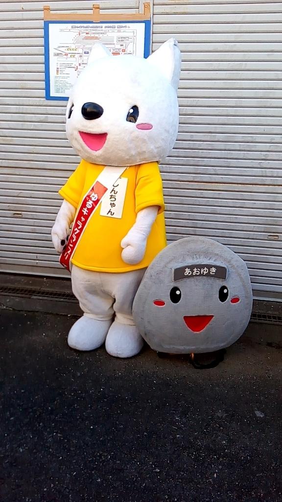 f:id:tsumuradesu:20181101161728j:plain