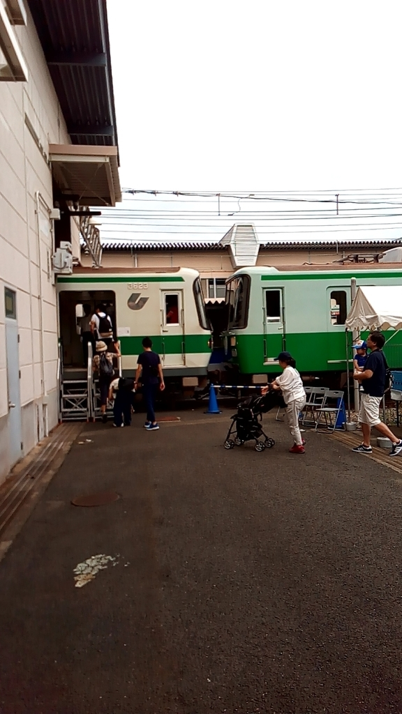 f:id:tsumuradesu:20181101171547j:plain