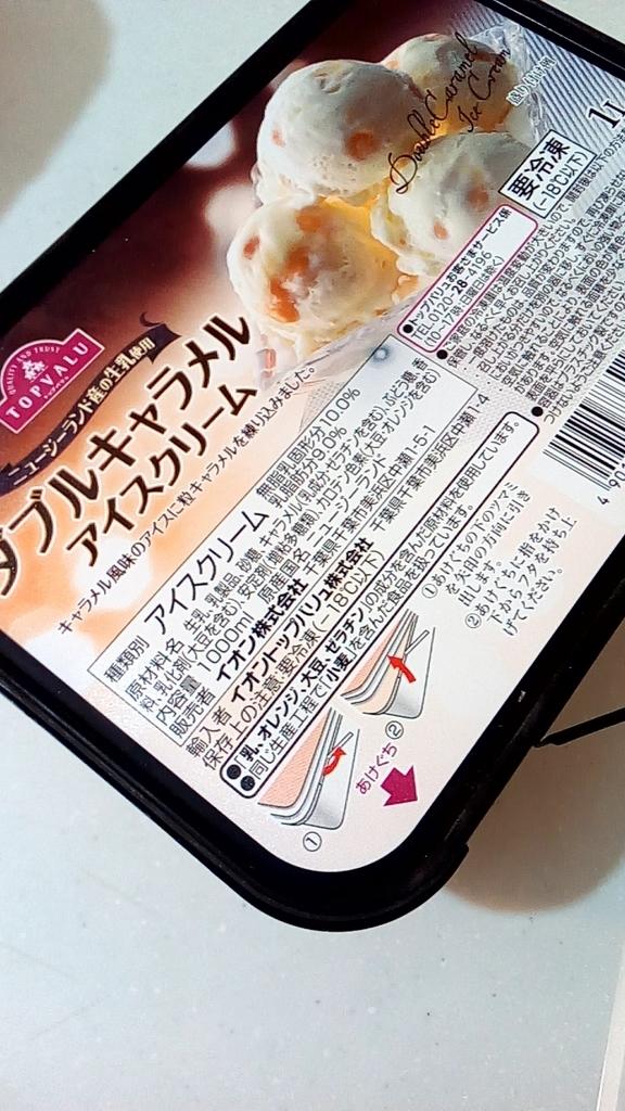 f:id:tsumuradesu:20181102164743j:plain