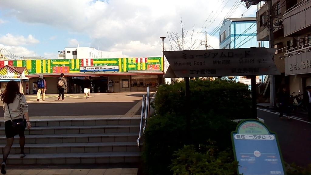f:id:tsumuradesu:20181106172932j:plain
