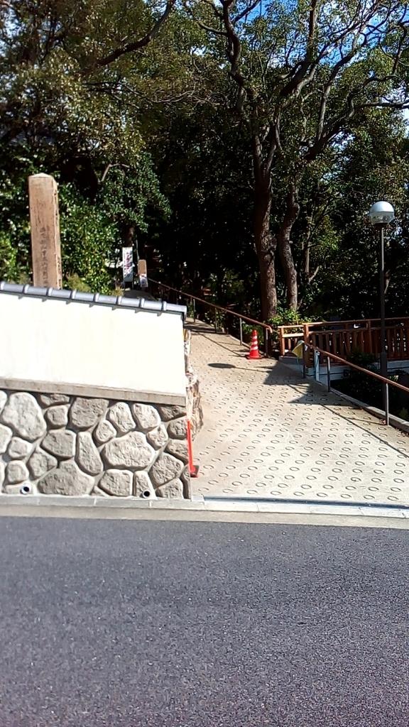 f:id:tsumuradesu:20181106180511j:plain