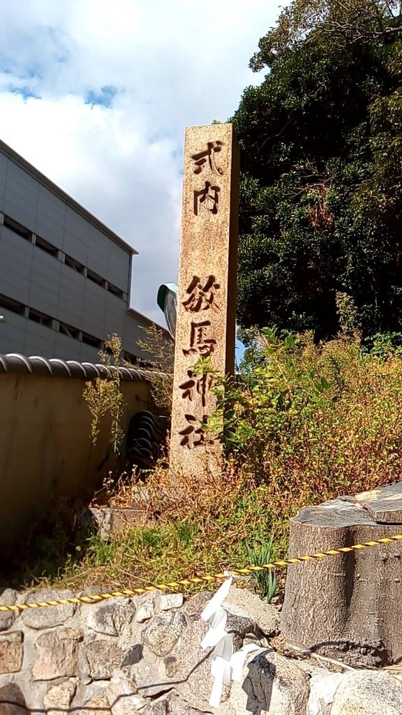 f:id:tsumuradesu:20181106180602j:plain