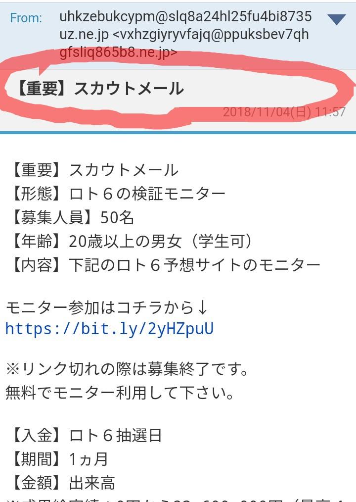 f:id:tsumuradesu:20181107180724j:plain