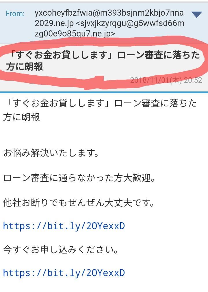 f:id:tsumuradesu:20181107180743j:plain