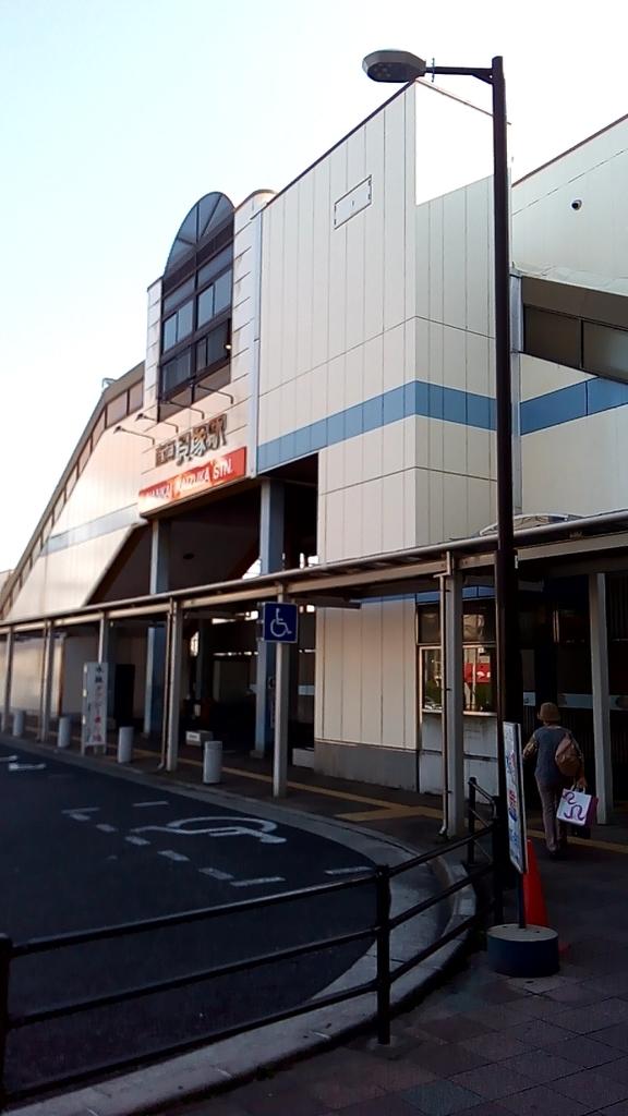 f:id:tsumuradesu:20181111220410j:plain
