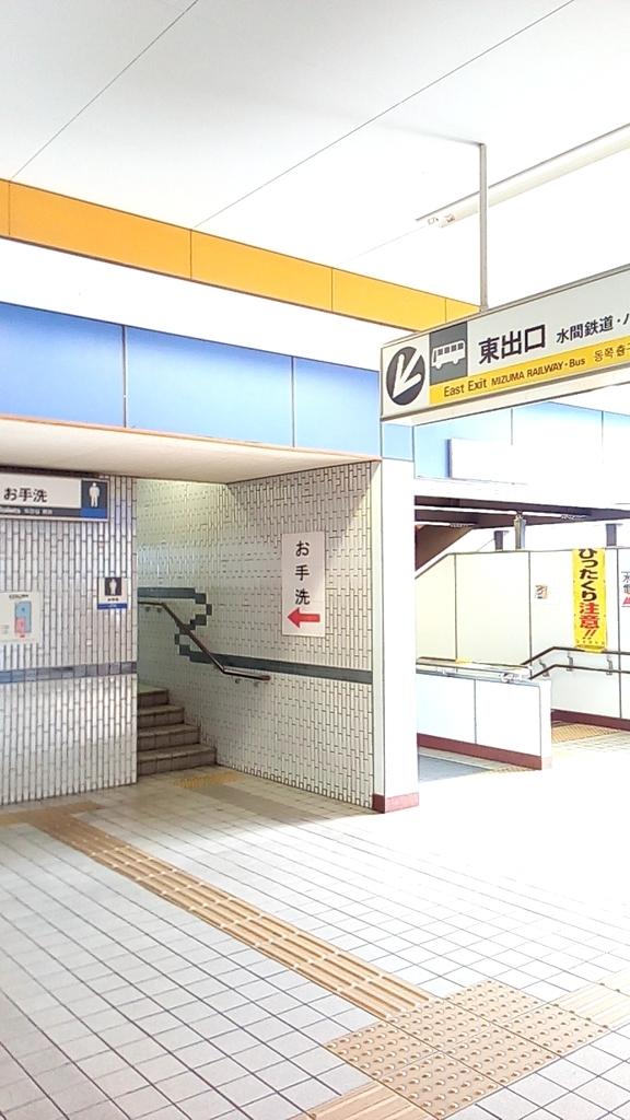 f:id:tsumuradesu:20181111220748j:plain