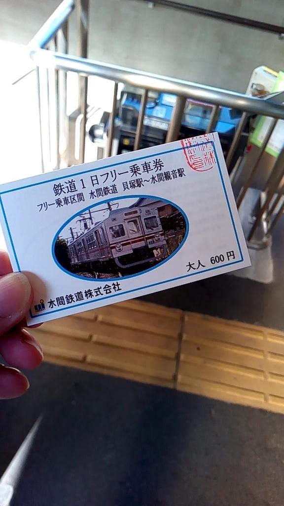 f:id:tsumuradesu:20181111220904j:plain