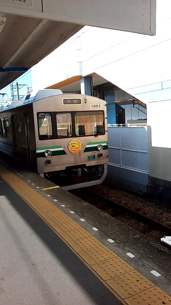 f:id:tsumuradesu:20181111221139j:plain
