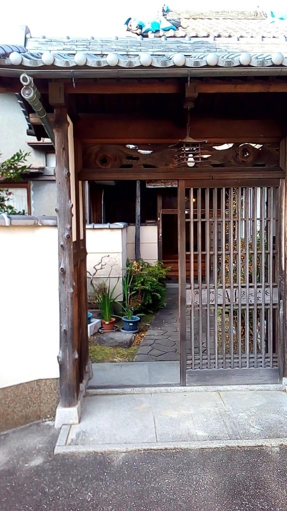 f:id:tsumuradesu:20181111222810j:plain